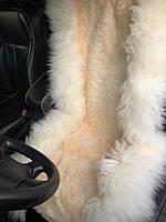 Авточехол на сиденье из овечьей шкуры 2