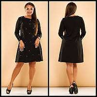 Платье женское ботал ЖА5095, фото 1