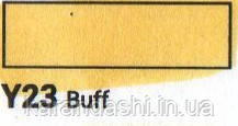 Маркер SKETCHMARKER долото-тонкое перо  Y023 Buff Кожа буйвола