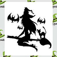 Наклейки интерьерные Ведьма на метле, фото 1