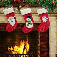 Новогодний Сапожек Для Подарков