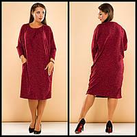 Платье женское ботал ЖА5102, фото 1