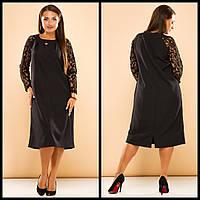Платье женское ботал ЖА5103, фото 1