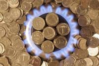 Кабмин готов поднять тарифы на газ!