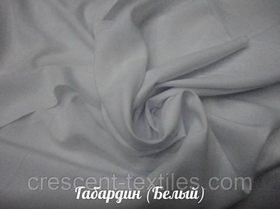 Габардин (Белый), фото 2