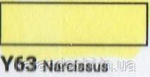 Маркер SKETCHMARKER долото-тонкое перо Y063 Narcissus