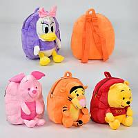 Мягкая игрушка Рюкзак N 00051  ,4 в.