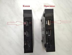 TV Box X96 2GB/16GB Amlogic S905X Заводской оригинал с ГОЛОГРАММАМИ, фото 2