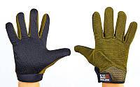 Перчатки тактические с закрытыми пальцами 5.11 (р-р L-20-24 см, реплика)