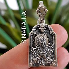 Серебряная нательная иконка Семистрельная с молитвой - Ладанка Умягчение злых сердец серебро