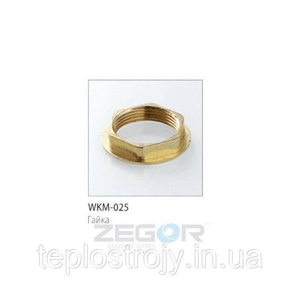 ГАЙКА WKM-025