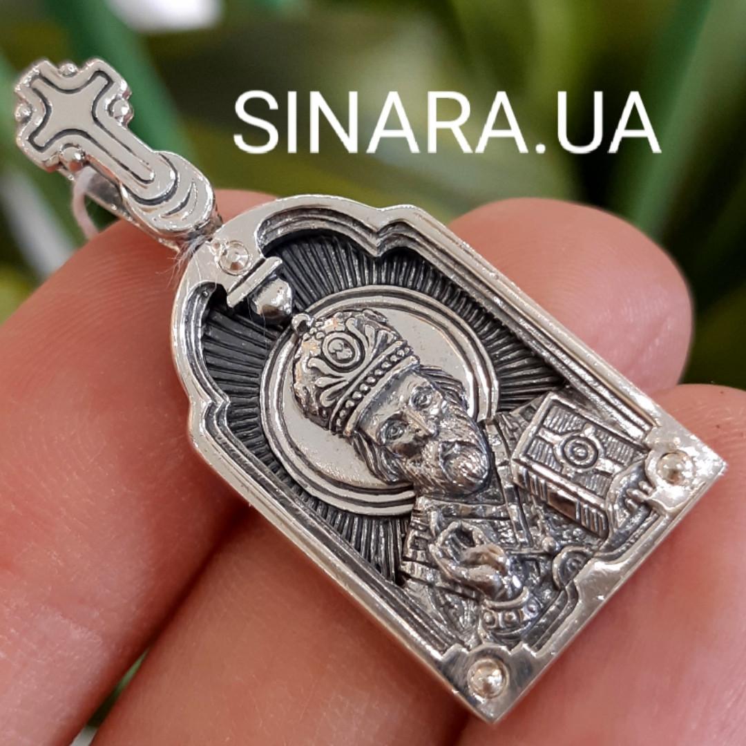 Серебряная нательная ладанка Святой Николай - Кулон начальная иконка Николай Чудотворец серебро