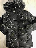 Куртка зимняя для мальчика на рост 98/104,см