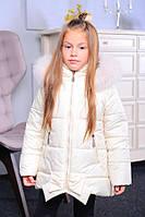 Куртка детская для девочки Бантик зима крем 98, 104, 110, 116, 122см натуральный мех, капюшон - съемный