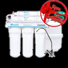 Фильтр обратного осмоса Ecosoft Standart 5-36 + подарок
