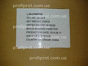 L-Глютамин, от 1кг, фото 2