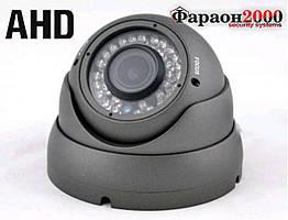 Уличная антивандальная AHD камера DigiGuard DG-M2414AHD