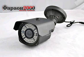 Уличная AHD камера DigiGuard DG-7213AHD (1,4MP)
