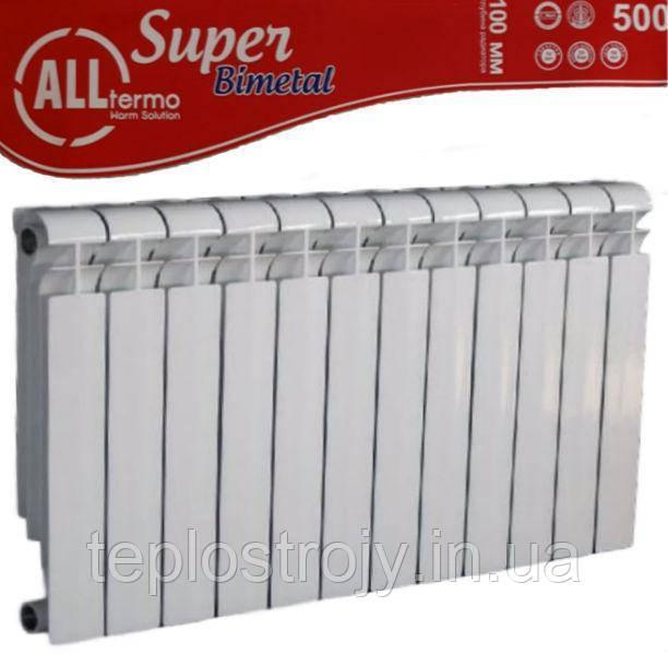 Радиаторы биметаллические Alltermo Super 100/500.Альтермо супер .биметаллический радиатор Украина.