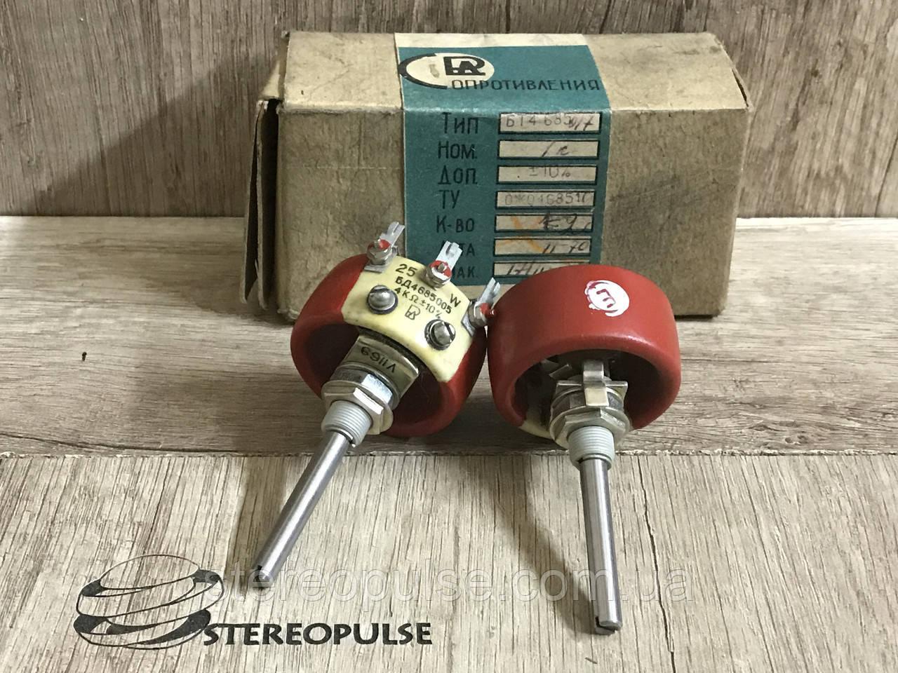 Резистор ППБ -25вт БД - 4 БТ -4 - 25вт