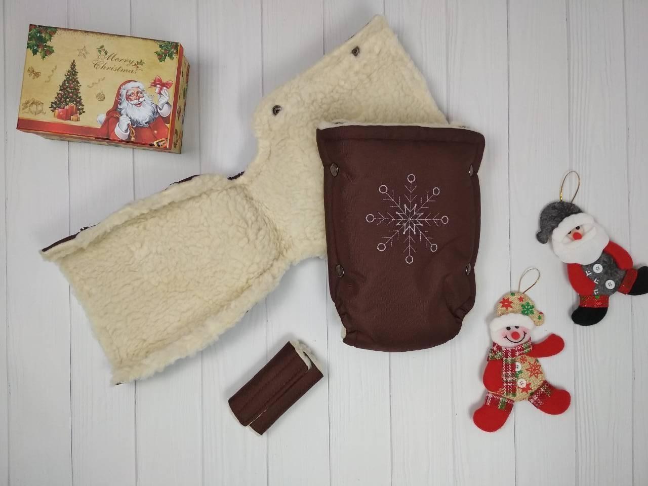 Меховые рукавицы для санок и колясок Кидс коричневого цвета