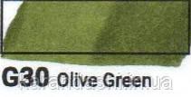 Маркер SKETCHMARKER долото-тонкое перо G030 Olive Green Оливковый зеленый