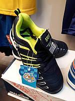 Кроссовки футбольные (Сороконожки,копочки), фото 1