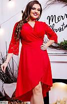 Платье с запахом завязка на спине большого размера  размеры 48-52, 54-58, 60-62, фото 3