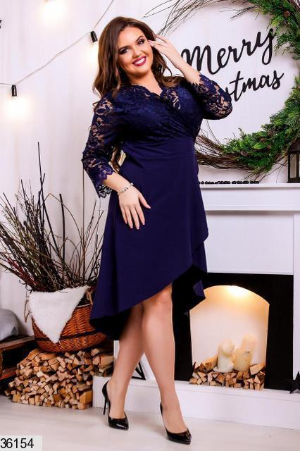 Платье с запахом завязка на спине большого размера  размеры 48-52, 54-58, 60-62