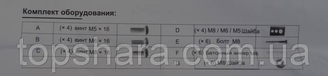 Кронштейн плоский наклонный Wimpex WX-5045 Black