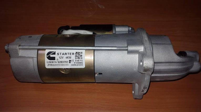 Стартер ГАЗ-33104 Валдай, FOTON с дв. CUMMINS ISF3.8 (12V 4kW), фото 2