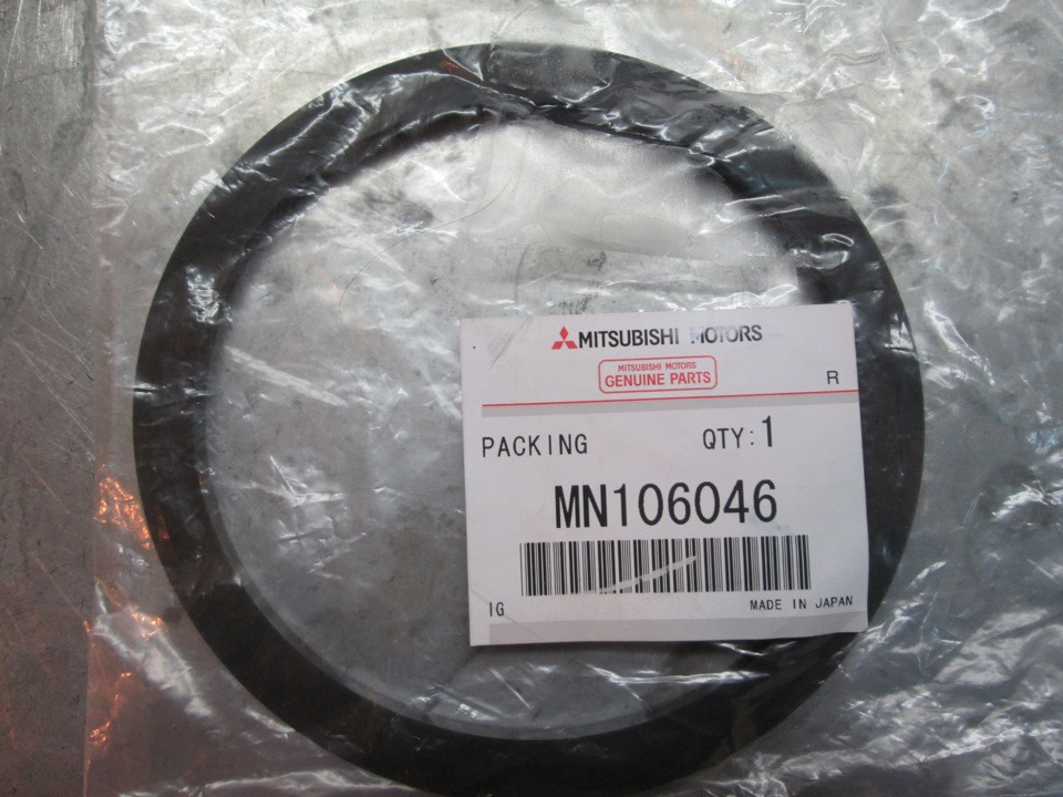 Кольцо уплотнительное фильтра топливного MMC - MN106046 Lancer IX,  Grandis, MPW