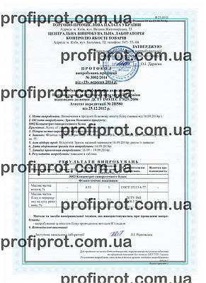 КСБ УФ 70% Гадяч Украина, 15кг, фото 2