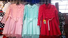 Шакирное платье для девочки с гипюровой кофточкой, фото 2