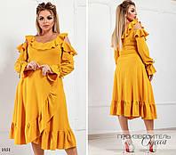 Платье юбка имитация на запах плечи вырез креп-дайвинг 48-50,52-54