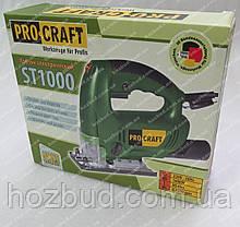 Лобзик PROCRAFT ST1000