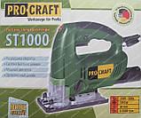 Лобзик PROCRAFT ST1000, фото 2