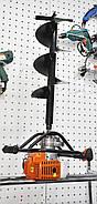 Мотобур земляной бензиновый МБ-1530 А Энергомаш, фото 6