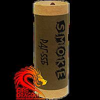 Дымовая шашка РДГ-55Б, время дымовыделения: 2 минуты, цвет дыма: белый (аналог дымовой шашки РДГ-2б)