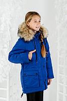 Парка детская для девочки зима Агния электрик 134,140,146,152см искусственный мех - съемный, капюшон - съемный