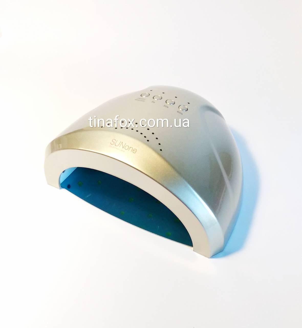 Лампа UV/LED  для ногтей SunOne 48 Вт серебро