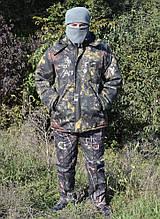 Костюм зимовий куртка довга + штани Дубок р. 48-58