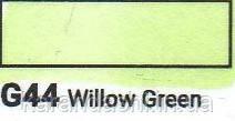 Маркер SKETCHMARKER долото-тонкое перо G044 Willow Green Ива зеленая, фото 2