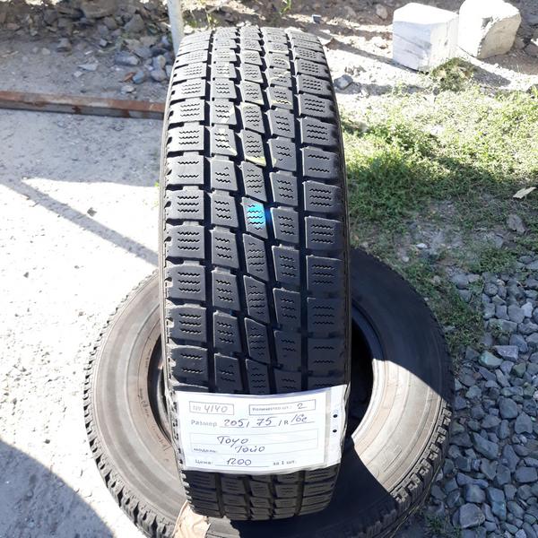 Бусовские шины б.у. / резина бу 205.75.r16с Toyo H09 Тойо