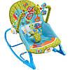Шезлонг до 18кг.  Fisher-Price Infant-To-Toddler Rocker голубой