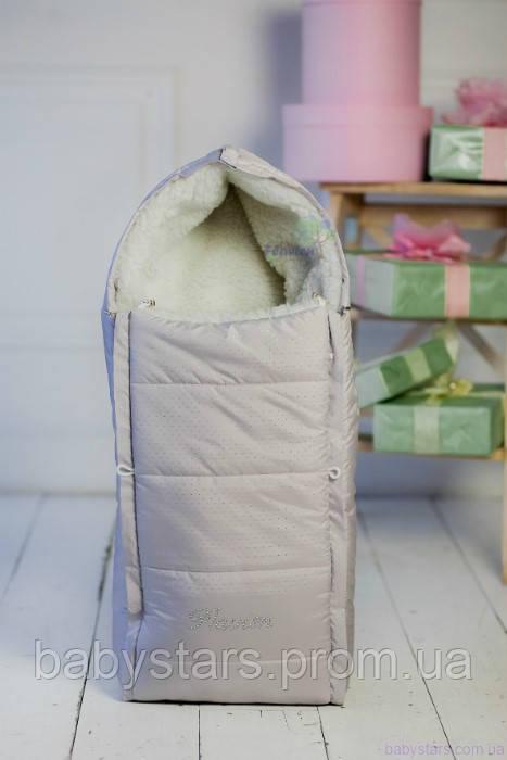 Зимний конверт для новорожденных на меху