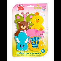 Набор фигурок для купания Fixi KinderenOK 72018