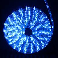 Дюралайт готовый комплект 10м Led с контроллером синий