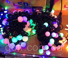 Гирлянда сетодиодная Шарики 6м (50Led) RGB