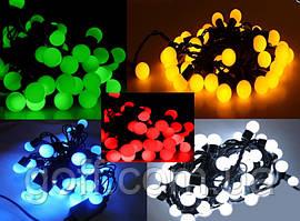 Гирлянда светодиодная Шарики (мал) 10м (100Led)